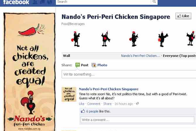 Nando's hands digital biz to Blugrapes