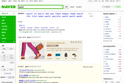 Forward3D to offer brands easier access to Korea's Naver search engine