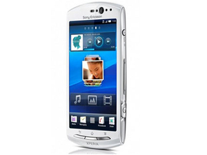 GADGET UPDATE powered by Stuff: Sony Ericsson, Nokia, Samsung and more