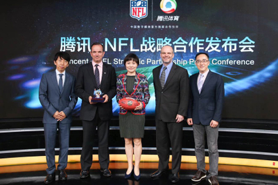 Tencent signs three-year streaming deal for American football