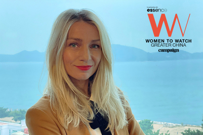 Women to Watch Greater China 2021: Nicoletta Stefanidou, Tinker Tailor