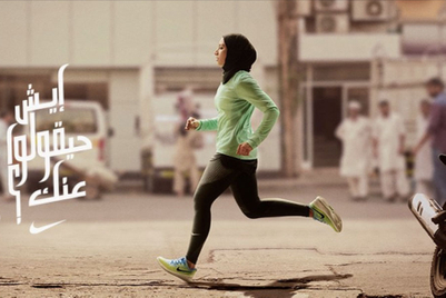 Nike plays its tune for Middle Eastern women