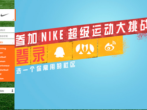 Mindshare clinches Nike's search business in China