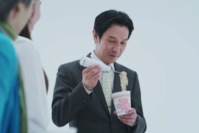 Nissin invents a fork to quash offensive noodle-slurping noises