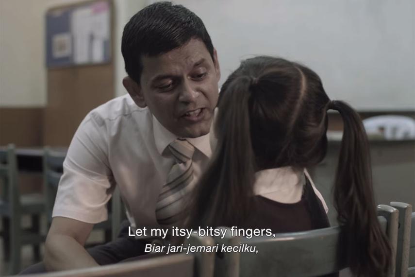Alvin Teoh, NagaDDB: