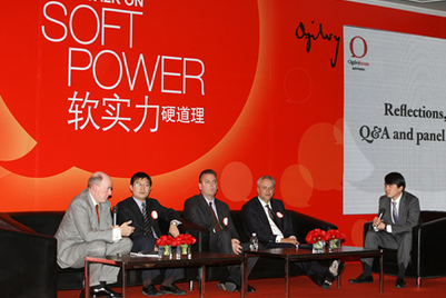 Ogilvy forum initiates dialogue on cultivating business growth with soft power
