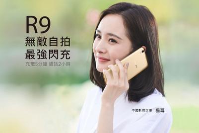 苹果在中国手机江湖受挫,本土品牌Oppo和Vivo把握良机围剿