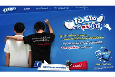 CASE STUDY: How Oreo redefined its image online in Thailand