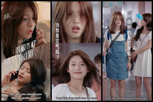 Hair 101: Pantene targets Chinese university students