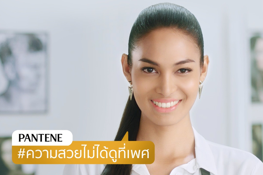 The shampoo brand features a series of transgender Thai people in a new campaign.