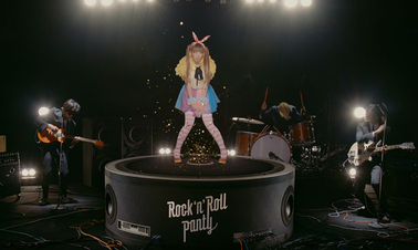 'Rock 'n' Roll Panty' promo is a real thing, unfortunately