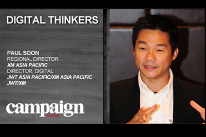 Digital Thinkers: Paul Soon, regional director, XM Asia-Pacific