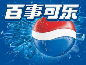 PepsiCo to cull 8,700 jobs and invest an extra $600m in advertising