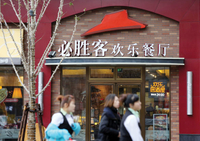 Pizza Hut's delivering poorly in China