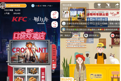 Questions raised over KFC's Greater China Effie-winning campaign
