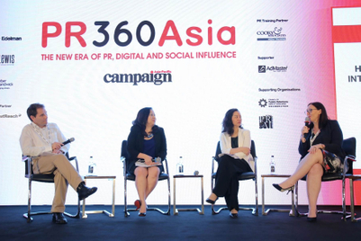PR 360: Speakers announced