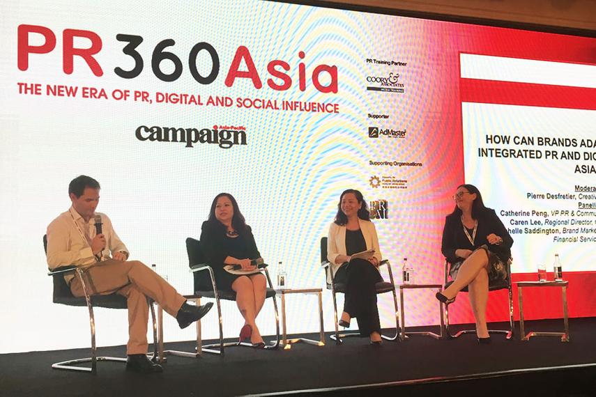 L-R: Moderator Pierre Desfretier, creative director, North Asia, Edelman; Caren Lee; Catherine Peng; Michelle Saddington