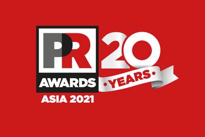PR Awards Asia 亚洲公关大奖 2021 获奖名单公布