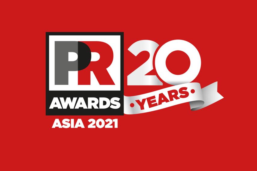 PR Awards Asia: 2021 winners announced
