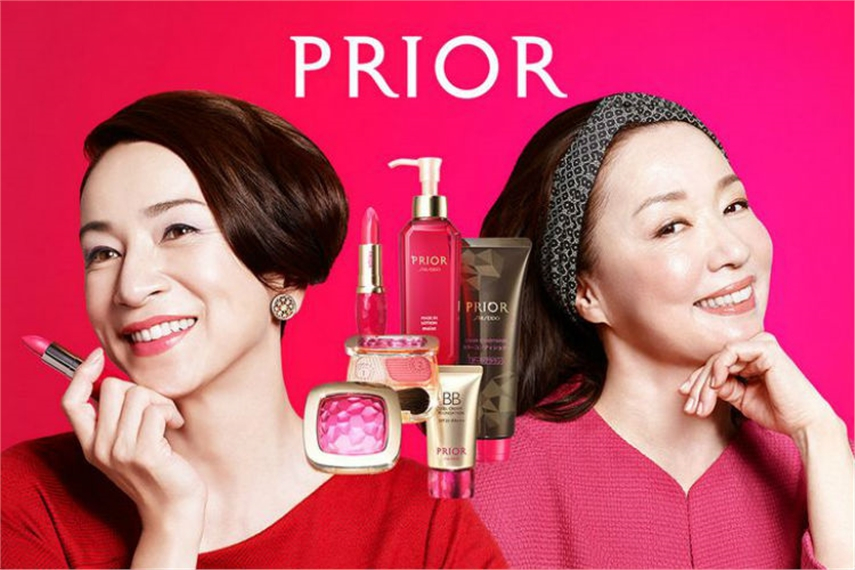 Shiseido's recognition of senior consumers' aspirations is still relatively rare.