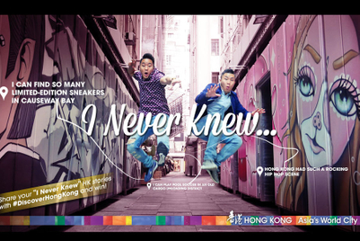 案例:移动端的用户原创内容广告,超出香港旅游发展局预期