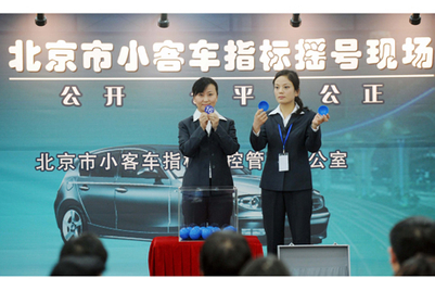 How should car brands react to 'car purchase restrictions' in Beijing?