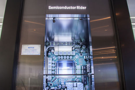 Cheil builds a ride through a semiconductor chip