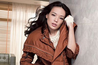 Down jacket fashion brand Jossy Jo airs campaign with actress Shu Qi