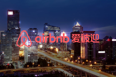 Airbnb China head leaves company, as Tujia keeps expanding
