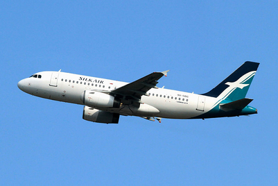 SilkAir announces tender for social, creative and PR