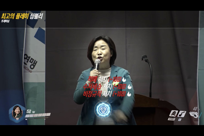 South Korean candidate slays with Overwatch ad