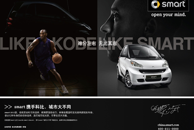 Kobe Bryant stars in Smart Car campaign for China market