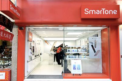 M&C Saatchi Spencer wins Smartone business
