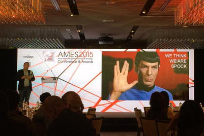 AMES conference kicks off, awards tonight