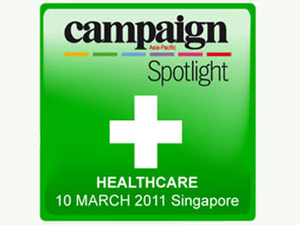 CAMPAIGN SPOTLIGHT: Integration is the key to a successful digital marketing plan