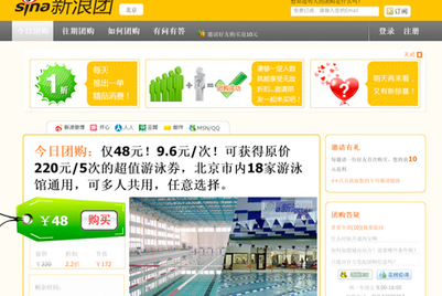 Sina and Tencent launch Groupon-cloned service