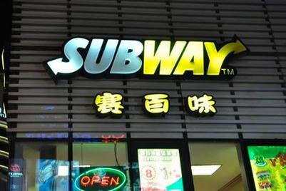 Critics pan Subway's satirical campaign