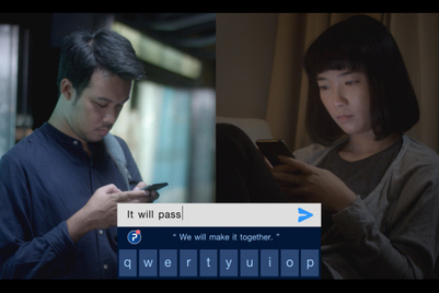 No, a keyboard app can't 'prevent tragedy from depression'