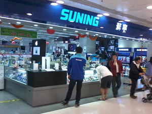Scattered brand and business strategy hurting Suning