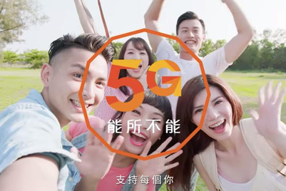 Taiwan's top 100 brands: Line, Taiwan Mobile, Rakuten among biggest gainers