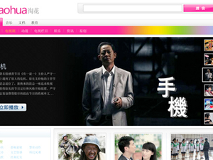 Alibaba launches two new shopping platforms
