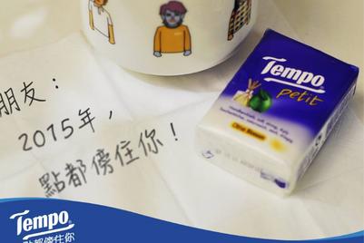 Tempo终止与实力传播合作,香港区媒介业务回归PHD