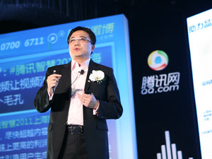Tencent breaks into China's lucrative online video market