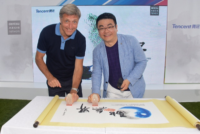 Tencent signs with DAN for mobile marketing