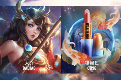 Tencent game tie-in sends lipstick sales soaring