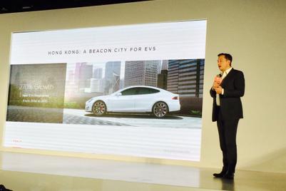 Elon Musk: Hong Kong a 'beacon' city for electric vehicles