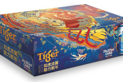 Asia Pacific Breweries confirms global Tiger Beer shortlist