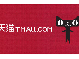 DDB Shanghai becomes creative partner for T-Mall by Taobao