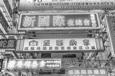 Hong Kong retail engine stays in lower gear