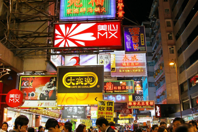 Hong Kong's top local brands